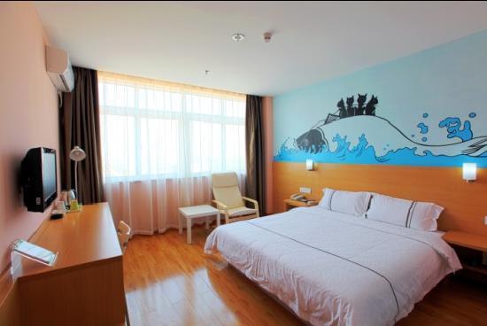 Yijia Garden Hotel Wuhan Guanggu: 照片描述