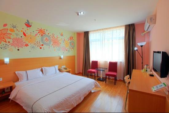 Yijia Garden Hotel Wuhan Guanggu : 照片描述