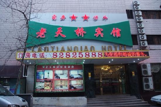 Laotianqiao Hotel