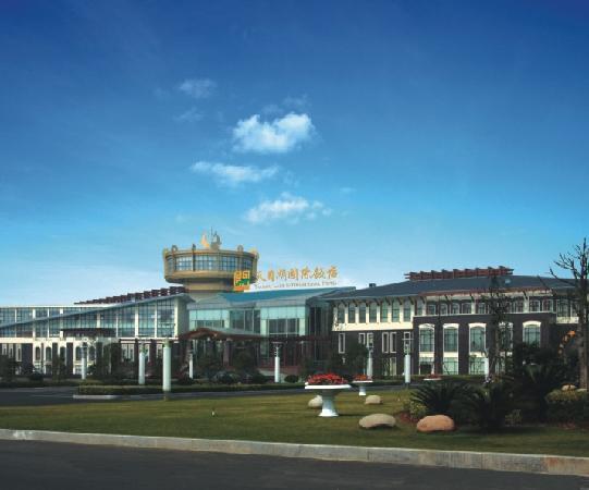 Tianmu Lake International Hotel