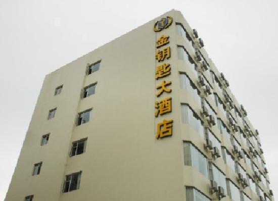 City Comfort Inn Guilin Zhongshan South Road