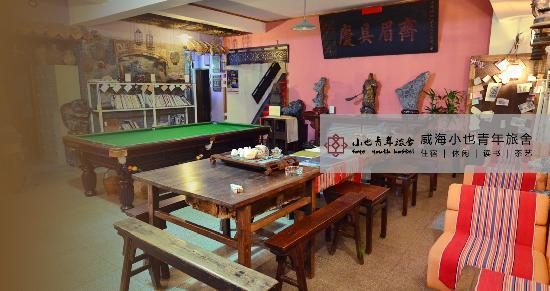 Weihai Soye Youth Hostel: getlstd_property_photo