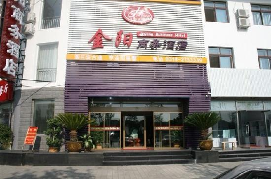 Jinyang Business Hotel
