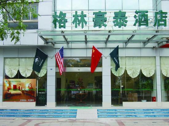GreenTree Inn Yangzhou Yizheng East Zhenzhou Road Express Hotel