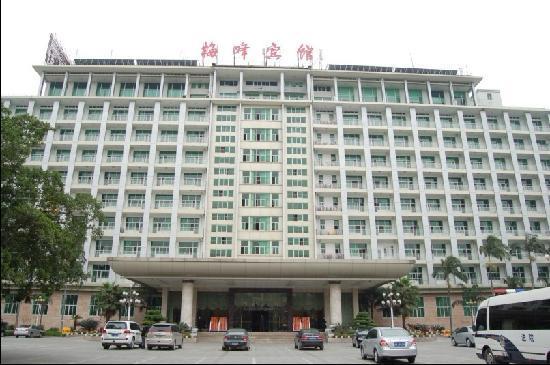 Photo of Meifeng Hotel Fuzhou
