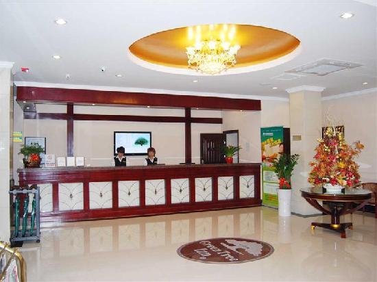 GreenTree Inn Hangzhou East Genshan Road Business Hotel: 前台