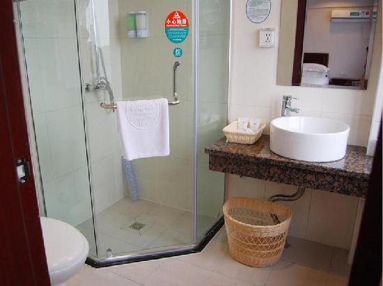 GreenTree Inn Hangzhou East Genshan Road Business Hotel: 卫浴间