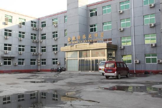 Jinhanglvgang Hotel