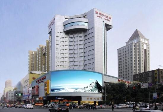 Yatai Jilin Hotel