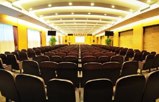 Yatai Jilin Hotel : 大会议室