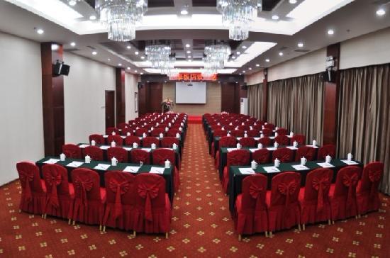 Yatai Jilin Hotel : 多功能会议室
