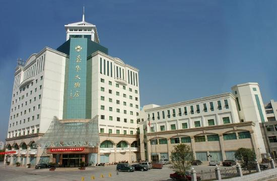 Jiahua Hotel: getlstd_property_photo