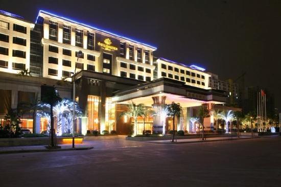 華庭花園酒店