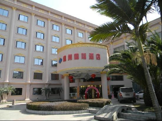 兴义温州国际酒店