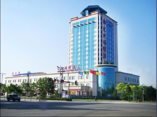 Dingzhou International Hotel