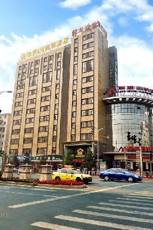 Fond 118 Hotel Jiujiang Dehua