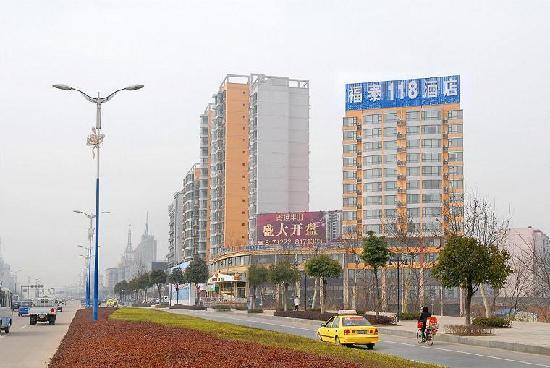 Fond 118 Hotel Jiujiang Changhong