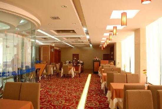 Fond 118 Hotel Jiujiang Changhong: 餐厅