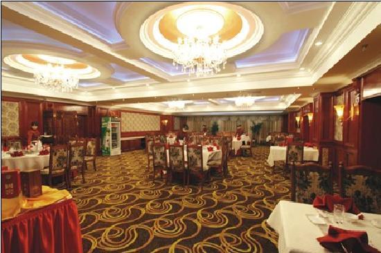 Yingkou Xianrendao Hotel : 餐厅