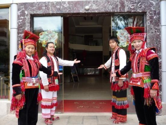 Jianshui Hotel: 照片描述