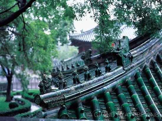 Grand Hyatt Beijing: surrounding