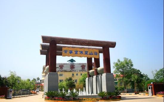 Changning Palace Villa: getlstd_property_photo