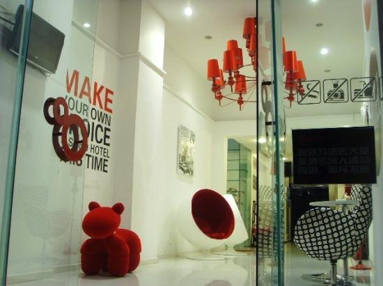 Soho Design Hotel Xiaoshizi