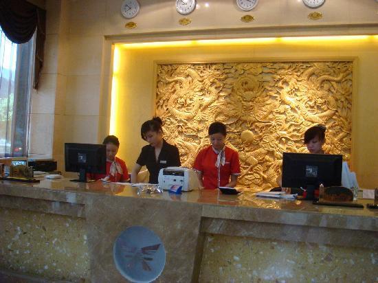 Tianyue Hotel : 照片描述