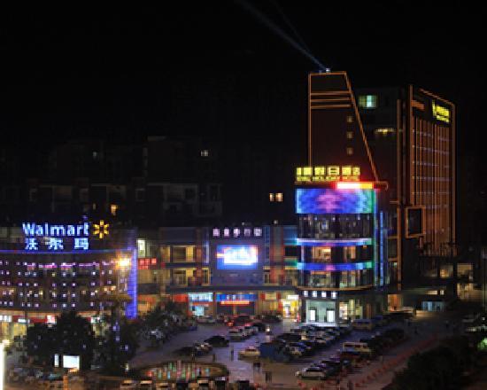 Yujin Holiday Hotel