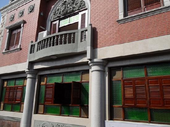 Qiaoyan Holiday Hotel: getlstd_property_photo