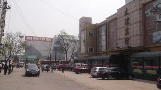 Youyi Hotel: 照片描述
