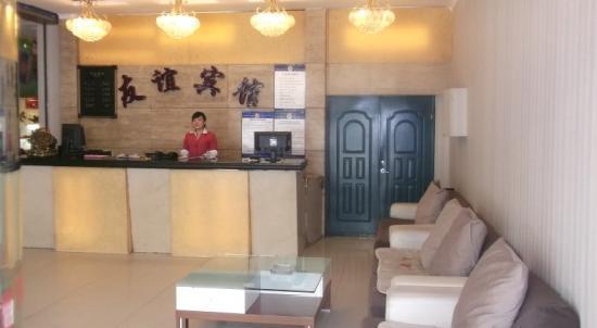 Photo of Youyi Hotel Huludao
