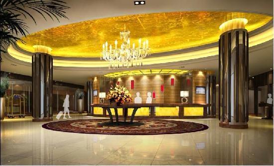 Hongfumen Hotel : 大堂