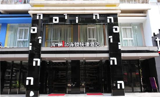 City First Station Hotel Nanning Wuliting