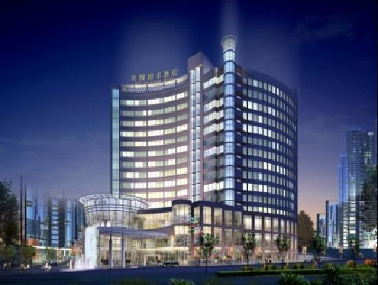 Yifeng Business Hotel: getlstd_property_photo