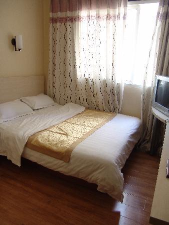 Gulouqiao Hotel: 照片描述