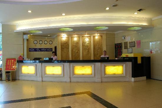 Junlal Hotel: 总台