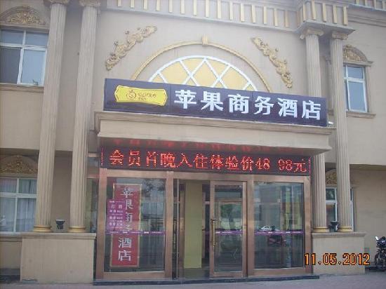 Pingguo Busienss Hotel Dezhou Yunhe: getlstd_property_photo