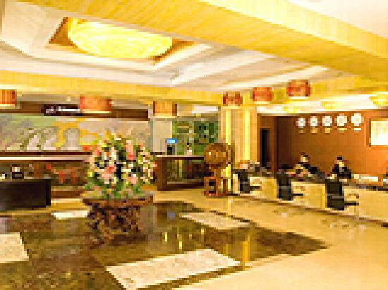 Tailaoshan International Business Hotel : 酒店大堂