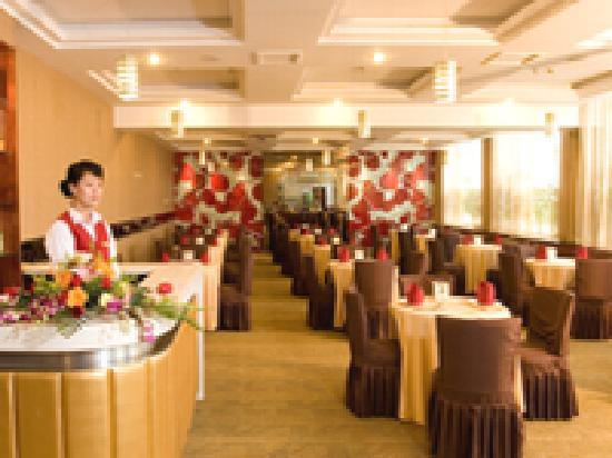 Tailaoshan International Business Hotel : 中餐厅