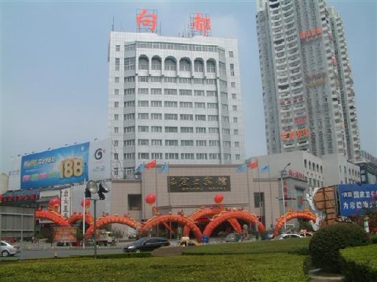 Hong Da Hotel