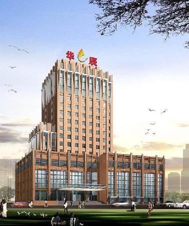 Photo of Hua Chen Hotel Hohhot