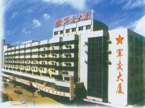 Junjiao Hotel
