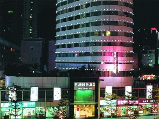Vienna Hotel Shenzhen Luohu Kou'an: getlstd_property_photo