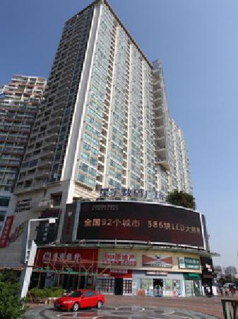 Renjia Apartment Hotel