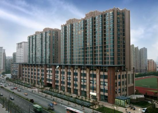Regalia Serviced Residences Shanghai Changning