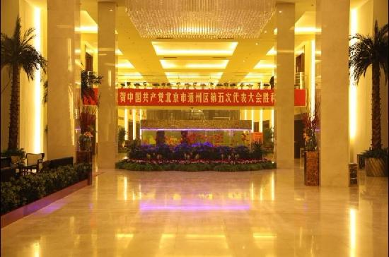 Photo of Beifa Hotel Beijing