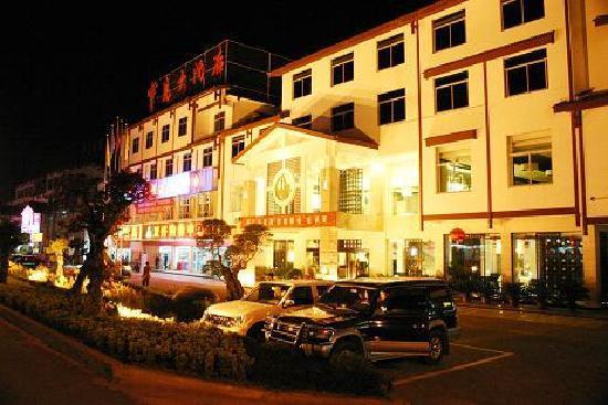 Baodao Conference & Exhibition Center Hotel : 照片描述