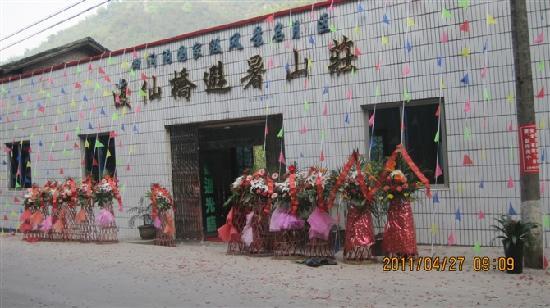 Duxian Bridge Mountain Villa