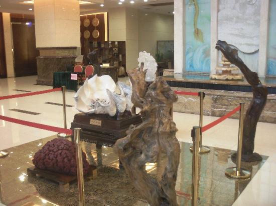 Feilong International Business Hotel: C:\fakepath\飞龙